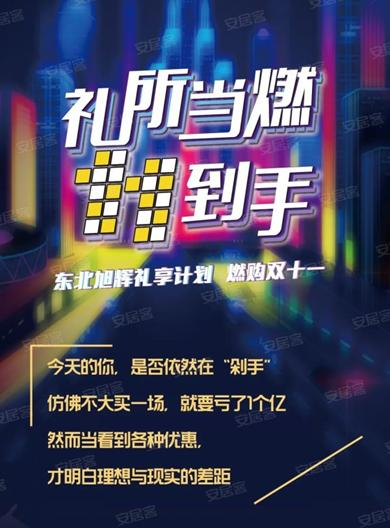 https://pic1.ajkimg.com/display/xinfang/7ba7c56b788a5c7a08f110b37add6e13/600x1000n.jpg
